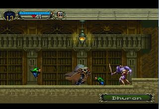 Screenshot Thumbnail / Media File 1 for Castlevania - Symphony of the Night [plus Music CD] [U]